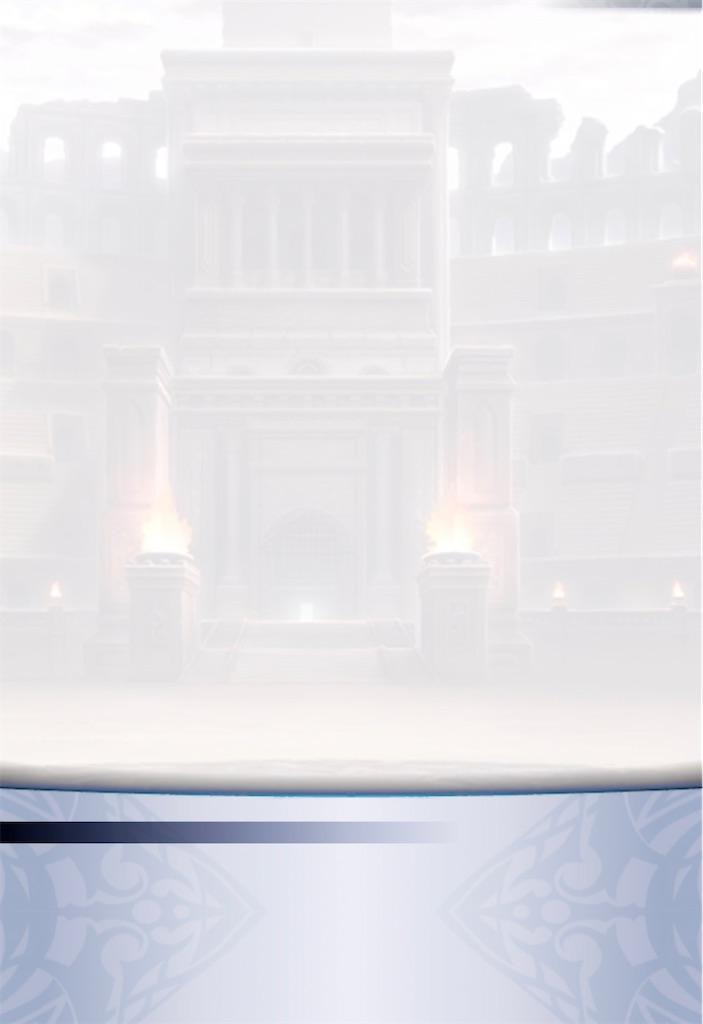 f:id:seisyuu:20210929091900j:plain