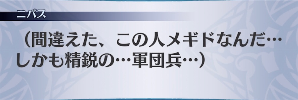 f:id:seisyuu:20210929092116j:plain