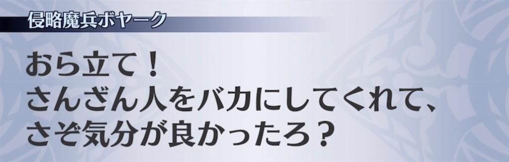 f:id:seisyuu:20210929092119j:plain