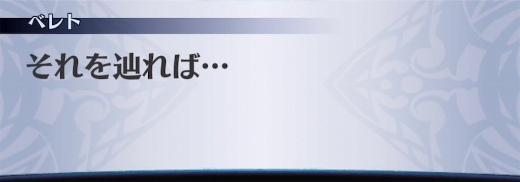 f:id:seisyuu:20210929093736j:plain