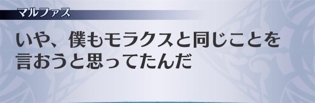 f:id:seisyuu:20210930181052j:plain