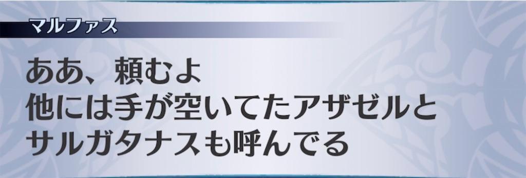 f:id:seisyuu:20210930181200j:plain