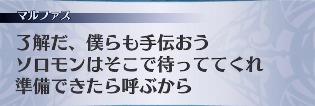f:id:seisyuu:20210930182130j:plain