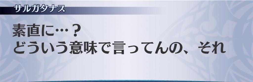 f:id:seisyuu:20210930183119j:plain