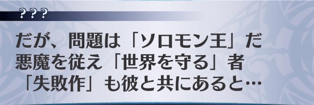 f:id:seisyuu:20210930183353j:plain