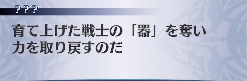 f:id:seisyuu:20210930183402j:plain
