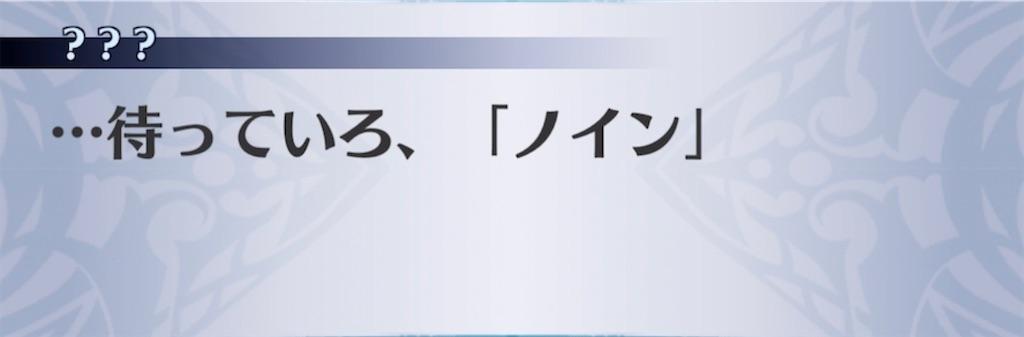 f:id:seisyuu:20210930183420j:plain