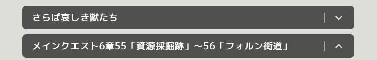 f:id:seisyuu:20210930194735p:plain