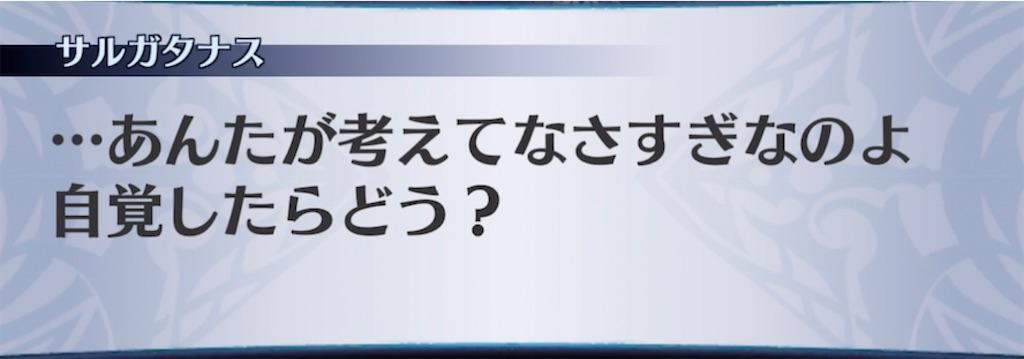 f:id:seisyuu:20211001103858j:plain