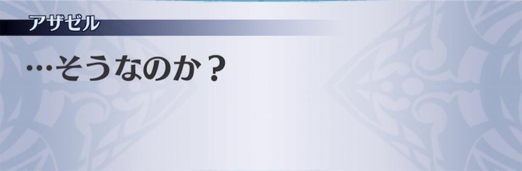 f:id:seisyuu:20211001103944j:plain