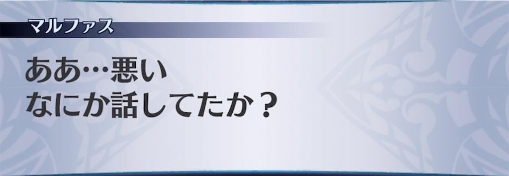 f:id:seisyuu:20211001104305j:plain
