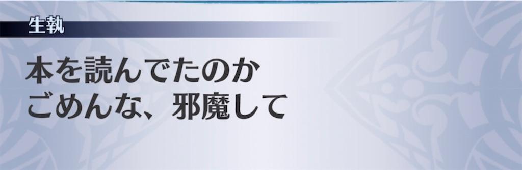 f:id:seisyuu:20211001104311j:plain