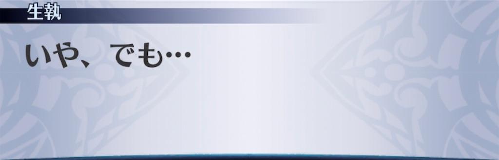f:id:seisyuu:20211002135423j:plain