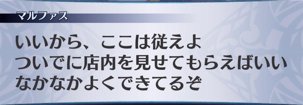 f:id:seisyuu:20211002135425j:plain