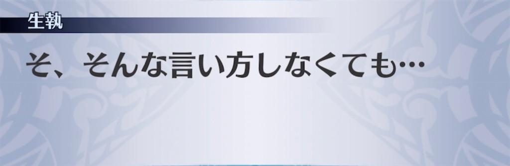 f:id:seisyuu:20211002135534j:plain