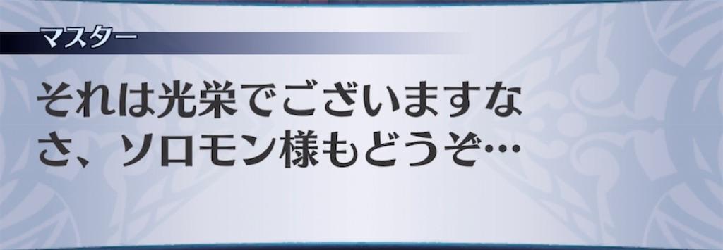 f:id:seisyuu:20211002135708j:plain