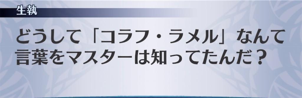 f:id:seisyuu:20211002140437j:plain
