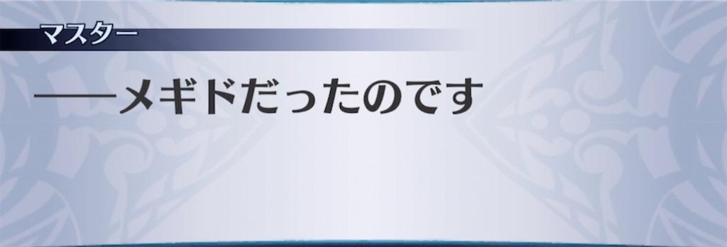 f:id:seisyuu:20211002140927j:plain