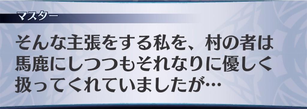 f:id:seisyuu:20211003080844j:plain