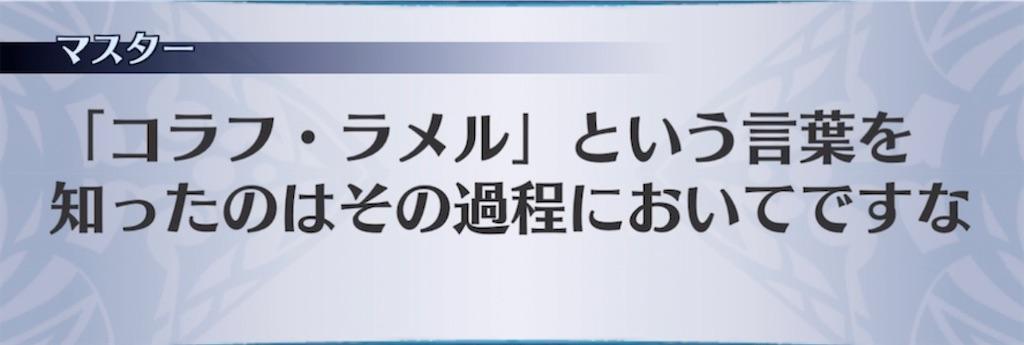 f:id:seisyuu:20211003080932j:plain