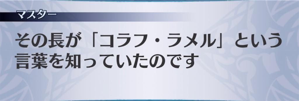 f:id:seisyuu:20211003081117j:plain