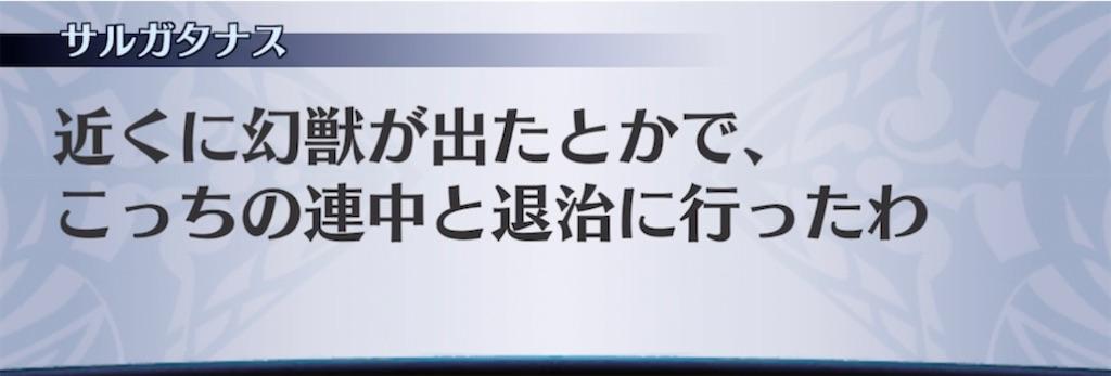 f:id:seisyuu:20211003121926j:plain