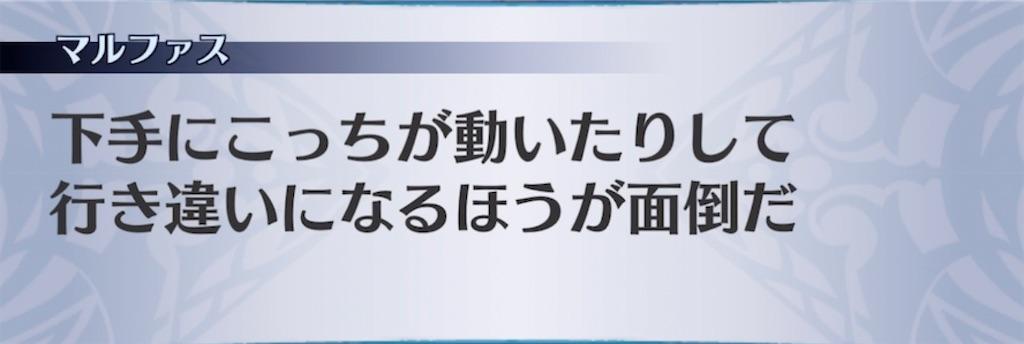 f:id:seisyuu:20211003122124j:plain
