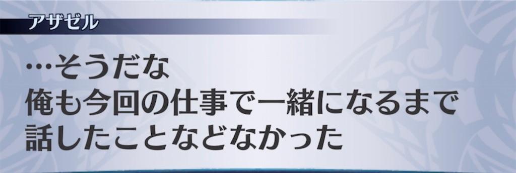 f:id:seisyuu:20211003124107j:plain
