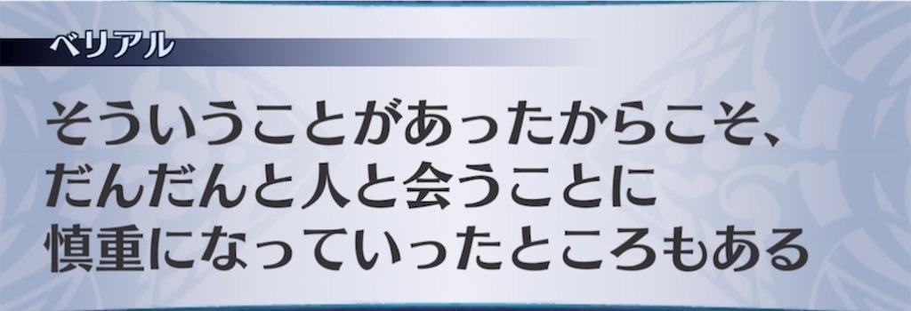 f:id:seisyuu:20211003152451j:plain