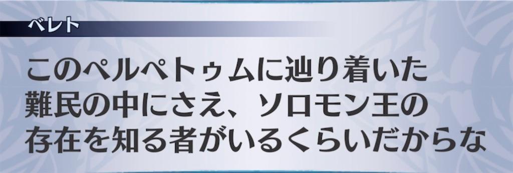 f:id:seisyuu:20211003152459j:plain