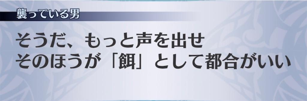 f:id:seisyuu:20211004223336j:plain