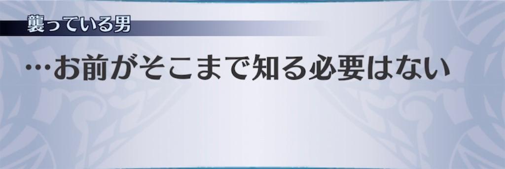 f:id:seisyuu:20211004223932j:plain