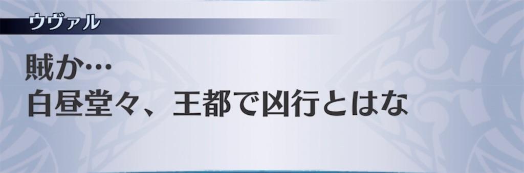 f:id:seisyuu:20211004225650j:plain