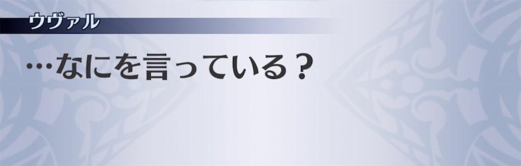 f:id:seisyuu:20211004230515j:plain
