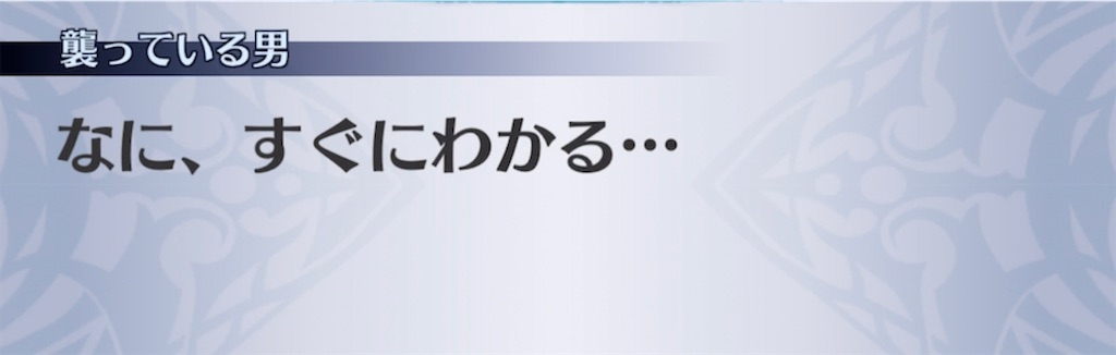 f:id:seisyuu:20211004230517j:plain