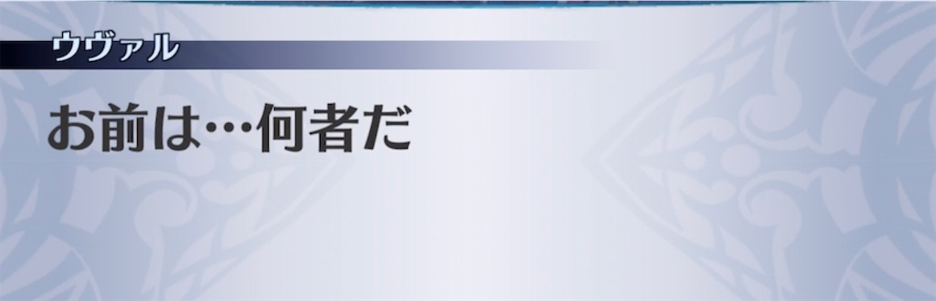 f:id:seisyuu:20211004230706j:plain