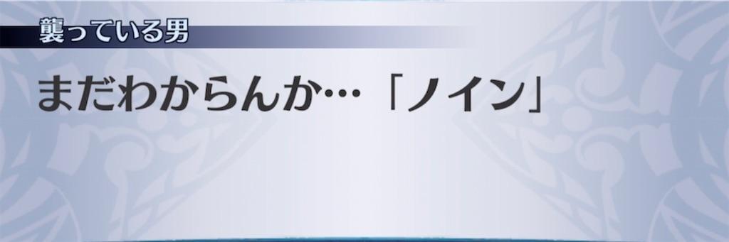 f:id:seisyuu:20211004230927j:plain