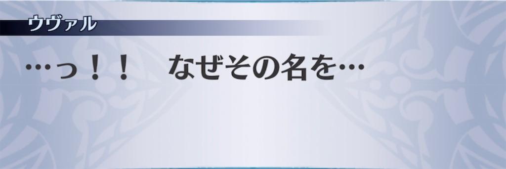 f:id:seisyuu:20211004230930j:plain