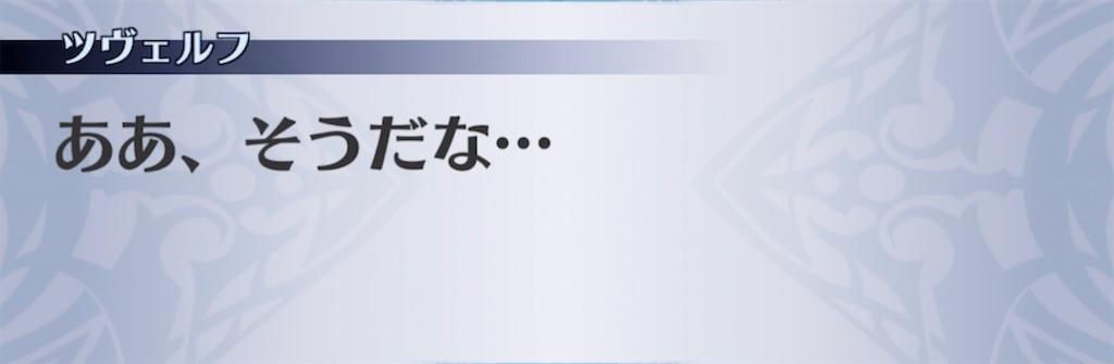 f:id:seisyuu:20211004231541j:plain