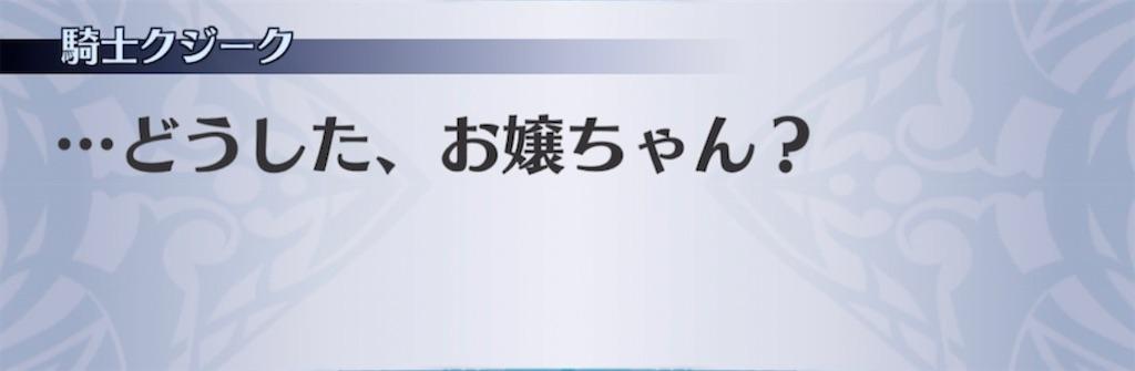 f:id:seisyuu:20211004232253j:plain