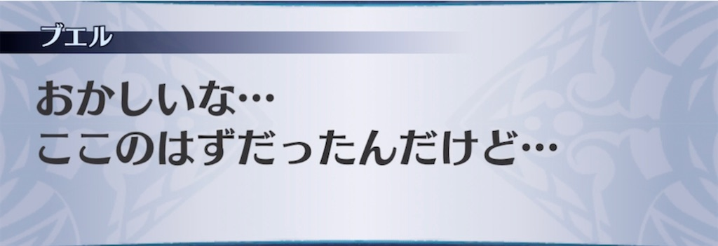 f:id:seisyuu:20211004232256j:plain