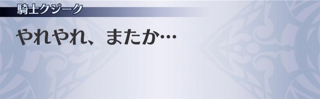 f:id:seisyuu:20211004232321j:plain