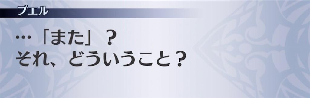 f:id:seisyuu:20211004232323j:plain