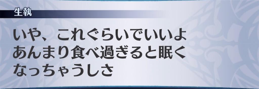 f:id:seisyuu:20211005084948j:plain