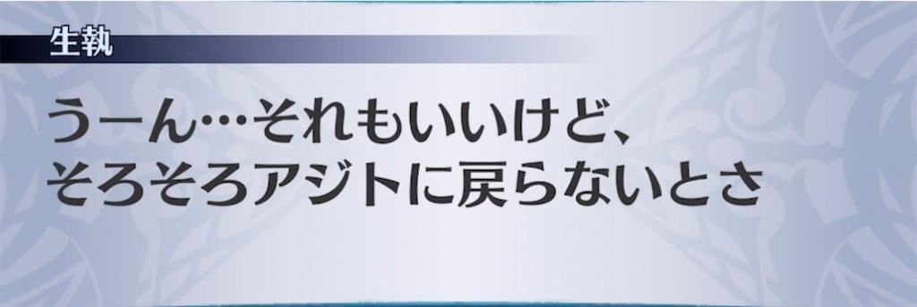 f:id:seisyuu:20211005084953j:plain