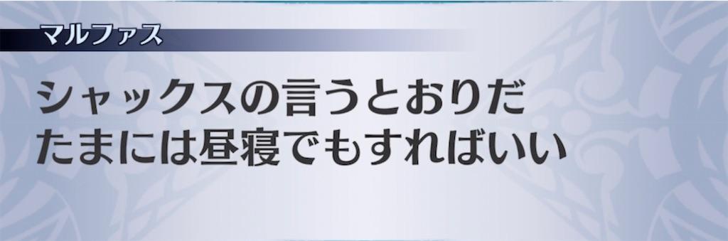 f:id:seisyuu:20211005085341j:plain