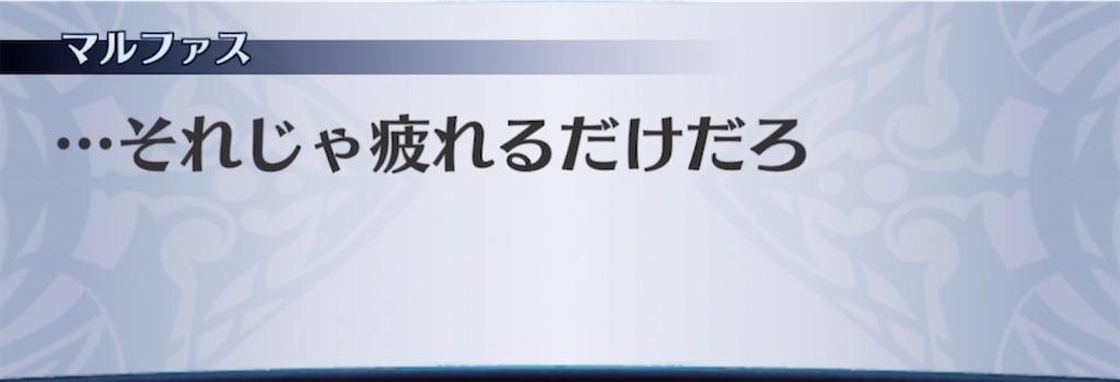 f:id:seisyuu:20211005085447j:plain
