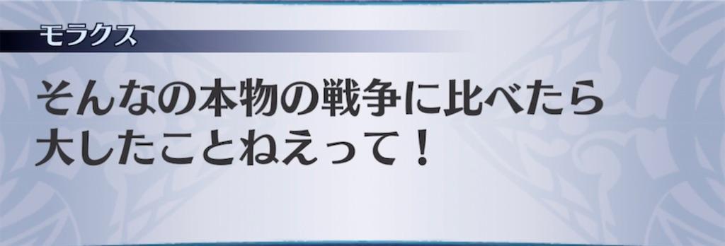 f:id:seisyuu:20211005085457j:plain