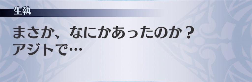 f:id:seisyuu:20211005121914j:plain