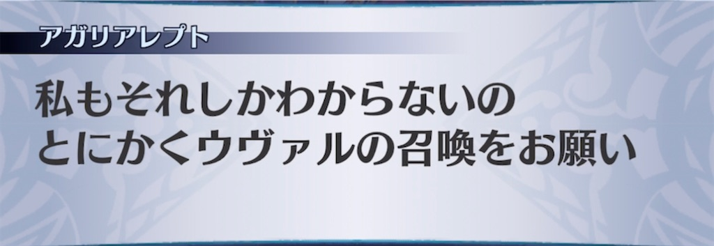 f:id:seisyuu:20211005122132j:plain